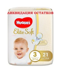 Huggies Elite Soft 3 (5-9 кг), 21 шт